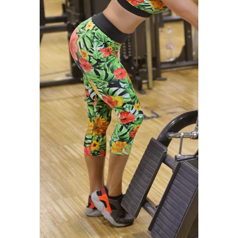 Dzsungel mintás női fitness capri nadrág - CCK - COCKTAIL SPORT